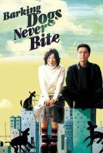 Barking Dogs Never Bite - 2000