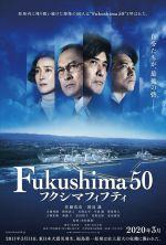 Fukushima 50 - 2020