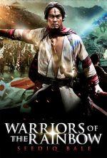 Warriors of the Rainbow: Seediq Bale - Part 1: The Sun Flag - 2011