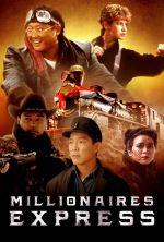 Millionaires Express - 1986
