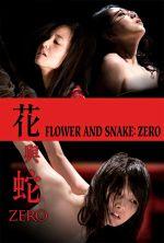Flower & Snake: Zero - 2014