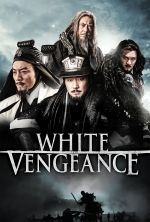 White Vengeance - 2011