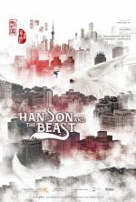 Hanson and the Beast - 2017