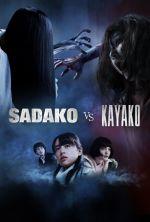 Sadako vs. Kayako - 2016