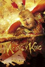 The Monkey King - 2014