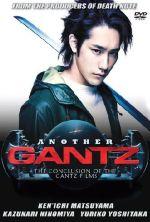 Another Gantz - 2011