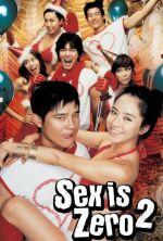Sex Is Zero 2 - 2007