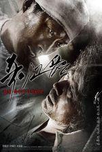 Desire To Kill - 2010