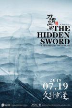 The Hidden Sword - 2017