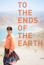 To the Ends of the Earth - 2019