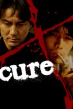 Cure - 1997