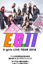 E-girls LIVE TOUR 2018 ~E.G. 11~ - 2018