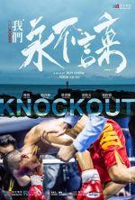 Knockout - 2020