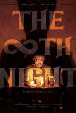 The 8th Night - 2020