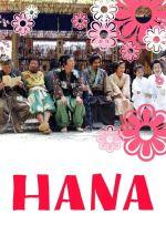 Hana - 2006