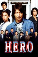 HERO - 2015