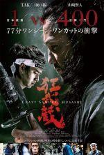Crazy Samurai Musashi - 2020