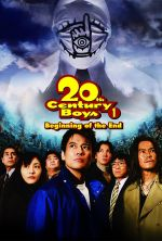 20th Century Boys 1: Beginning of the End - 2008