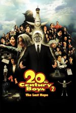 20th Century Boys 2: The Last Hope - 2009