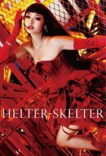 Helter Skelter - 2012