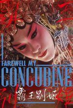 Farewell My Concubine - 1993