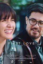 First Love - 2018