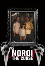 Noroi: The Curse - 2005