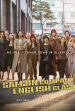 Samjin Company English Class - 2020