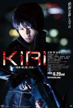 KIRI – Profession: Assassin - 2015