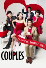 Couples - 2011