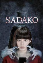 Sadako - 2019