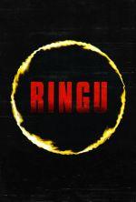 Ringu - 1998