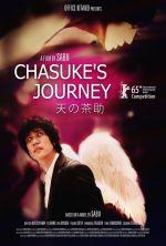 Chasuke's Journey - 2015