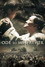 Ode to My Father - 2014