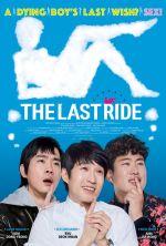 The Last Ride - 2016