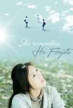 She Remembers, He Forgets - 2015