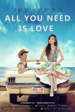 All You Need Is Love - 2015