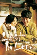 Lost in Love - 2006