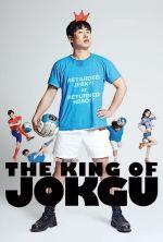 The King of Jokgu - 2014