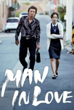 Man in Love - 2014