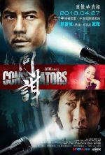 Conspirators - 2013