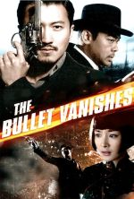 The Bullet Vanishes - 2012