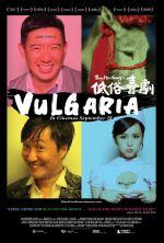 Vulgaria - 2012