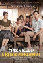 Chronicle of a Blood Merchant - 2015