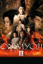 Onmyoji: The Yin Yang Master II - 2003