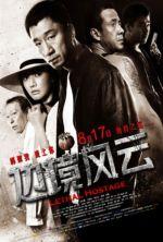 Lethal Hostage - 2012