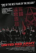 United Red Army - 2007