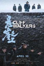 Cliff Walkers - 2021