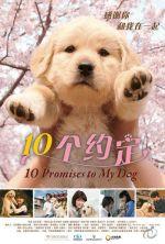10 Promises to My Dog - 2008