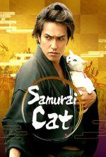 Samurai Cat: The Movie - 2014